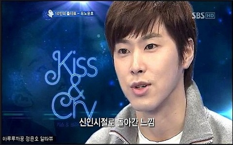 DBSK's Yunho Wows Crowd and Judges