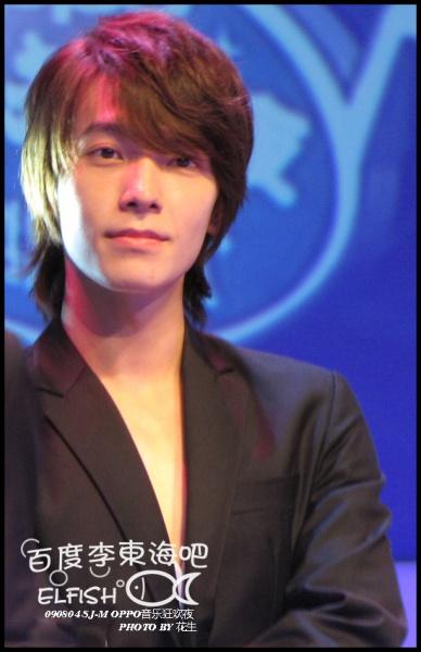Honey – Honey Fishy Face, Lee Donghae