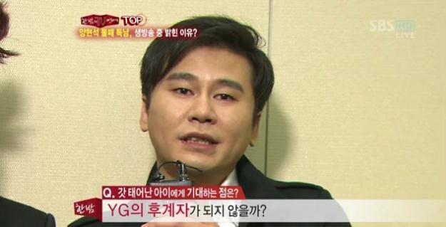 Yang Hyun Suk Names His Son as Successor to Run YG Entertainment?