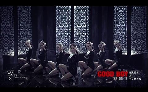 "Baek Ji Young Releases Teaser for Comeback Song ""Good Boy"""