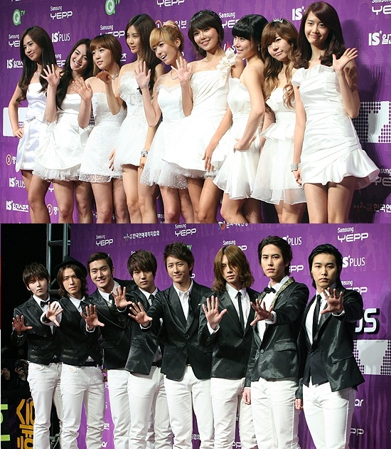 The 24th Golden Disk Awards