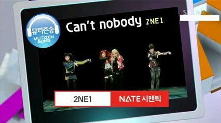 SBS Inkigayo 10.03.2010 Performances