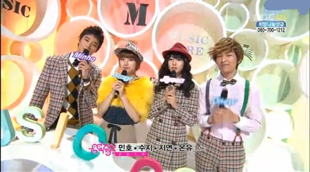 MBC Music Core 12.04.10