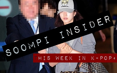 Soompi Insider: This Week in K-Pop+, Issue 6