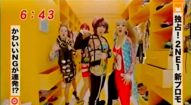 """2NE1 Unveils MV Preview of Japanese """"Go Away,"""" Gives Short Interview"""