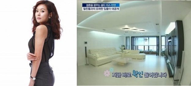 Hyun Young Reveals Her Home!
