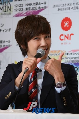 Park Jung Min Japan PressCon