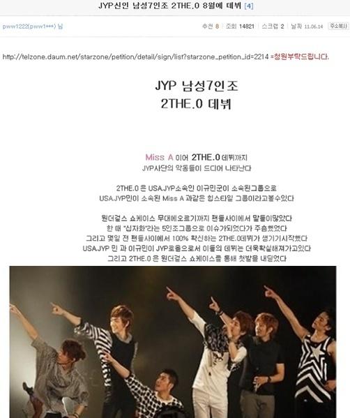 New JYP Group a Hoax