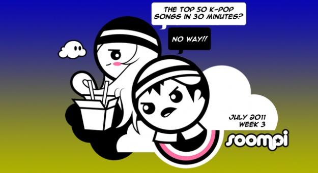 [Listen] Soompi Chart Top 50 – July 2011, Week 3
