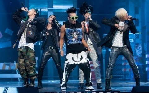 """Big Bang to Guest on Go Hyun Jung's """"GoShow"""""""