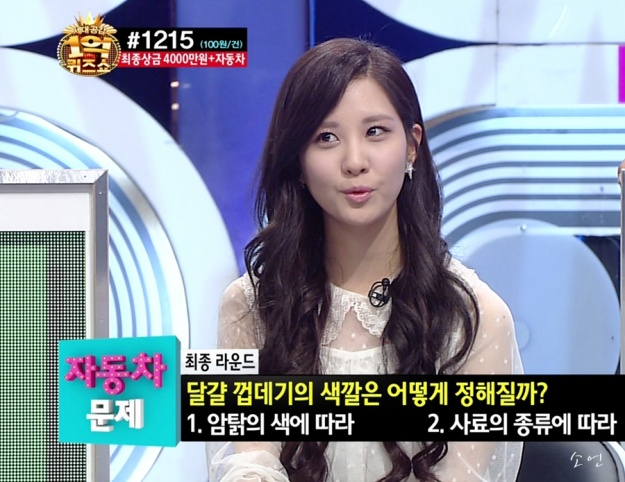 "Girls' Generation Seohyun Becomes First Contestant to Win It All on ""100 Million Quiz Show"""