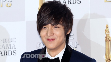 Lee Min Ho: 8th Place on Famecount.com