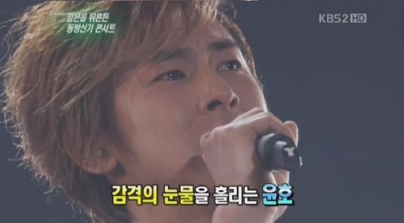 DBSK Yunho Cries During Japan Concert Tour