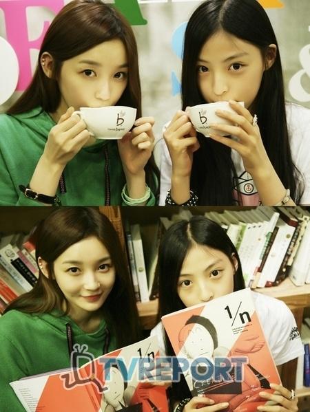 "Davichi's Kang Min Kyung Is Friends With ""Little Goo Hara"""