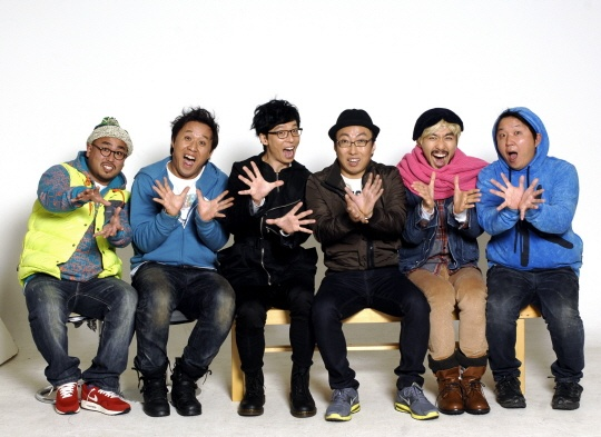 "The KCC Decides Unanimously That ""Infinity Challenge"" Should Get a Penalty"