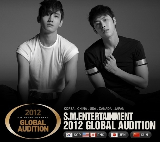 S.M. Entertainment 2012 Global Auditions