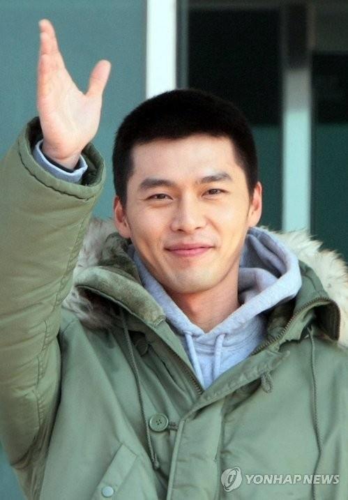 Hyun Bin Will Join Marine Marathon