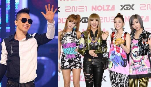 """Big Bang's Taeyang and 2NE1 to Appear on Japan's """"Girls Award"""""""