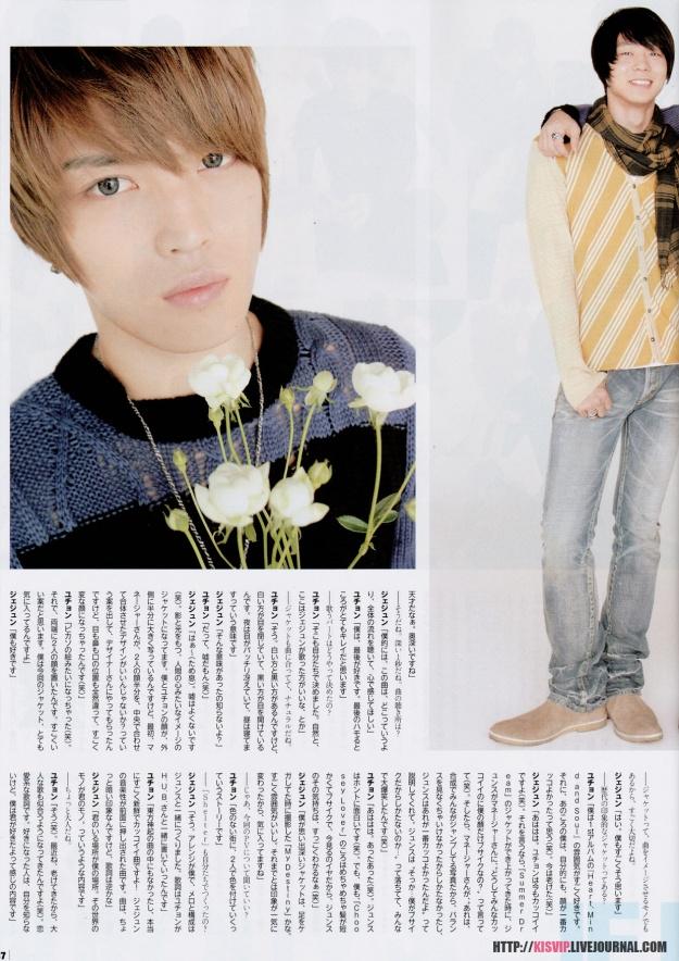 CD Data (Oct 2009) [TVXQ] (Jaejoong & Yoochun)