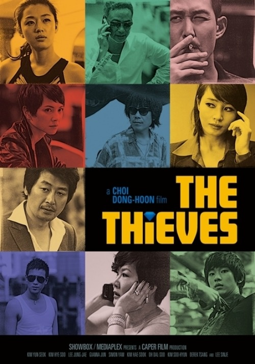 "All-Star Cast Film ""The Thieves"" Reveals Teaser Poster"