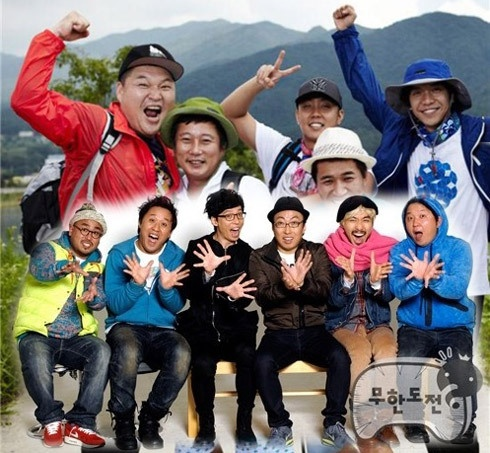 """KBS """"1 Night, 2 Days"""" and MBC """"Infinity Challenge"""": Blockbuster Variety Shows?"""