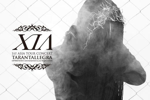 JYJ's Junsu Unveils Title of Solo Album and Main Single