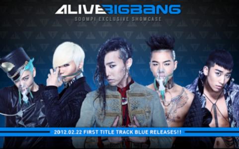 "[Exclusive] BIGBANG's ""Alive"" Album Full Review"