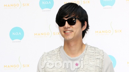 Gong Yoo, Gong Hyo Jin, Jung Il Woo and Others at the Mango Six Opening Party