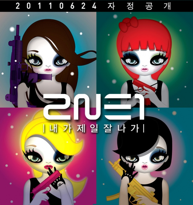 """Third Teaser of 2NE1's """"I am the Best"""" Unveiled"""