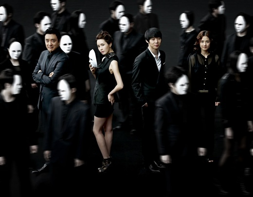 """New MBC Drama """"Ripley"""" Poster Unveiled"""