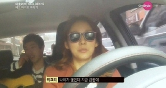 Lee Hyori Wants to Speed up Physical Affection