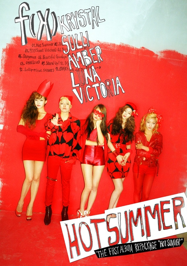 """F(x) to Release """"Hot Summer"""" Teaser Video on the 13th"""