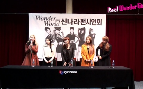 New Episode of [Real WG] Shares Wonder Girls' Autograph Party