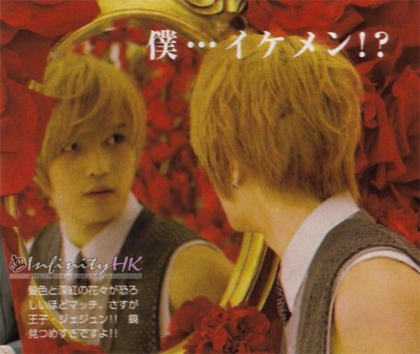 Non No Magazine (March 2010) [TVXQ]