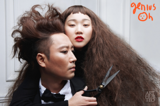 Jung Jae Hyung Evokes Edward Scissorhands
