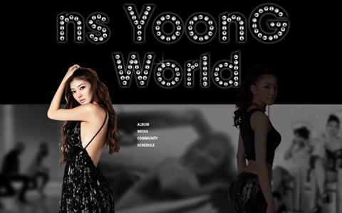 NS Yoon Ji Opens Her Official Website