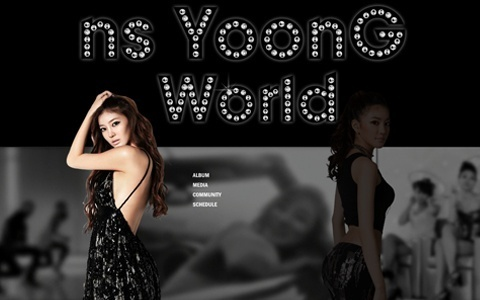 NS Yoon Ji Opens Her Official Website