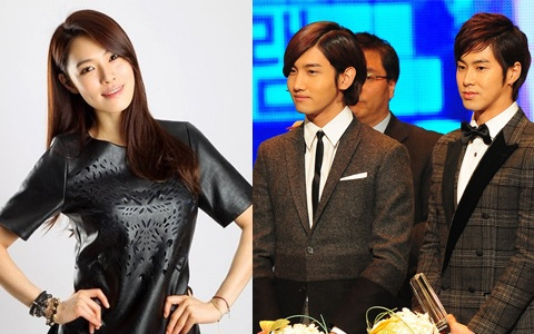 After School's Kahi Compliments DBSK's Performance