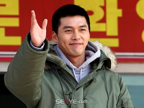 Hyun Bin Heads Off To The Marines!