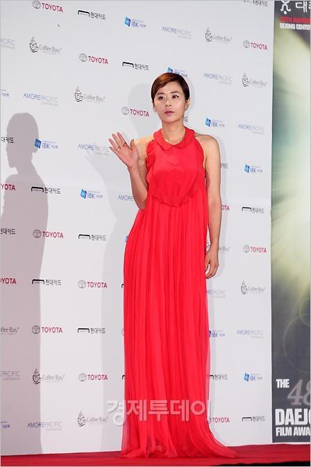 48th Daejong Film Festival