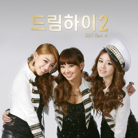 """Hershe from """"Dream High 2"""" Releases """"Super Star"""""""