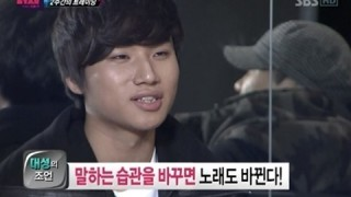 big-bang-daesungs-makes-first-tv-appearance-on-sbs-kpop-star_image