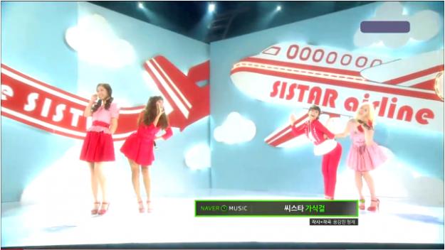 MBC Music Core 08.28.10 Performances