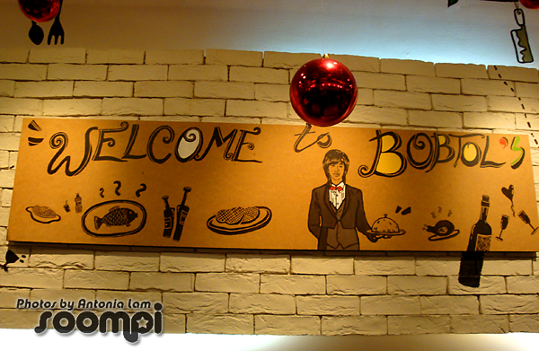 [K-Pop Foods #1] Super Junior Yesung's Parent's Restaurant – Babtol's