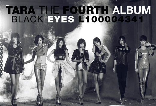 "T-ara to Release Five Versions of ""Lovey Dovey"" MV"