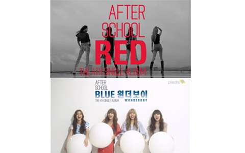 After School Releases Red and Blue Subgroup Teasers