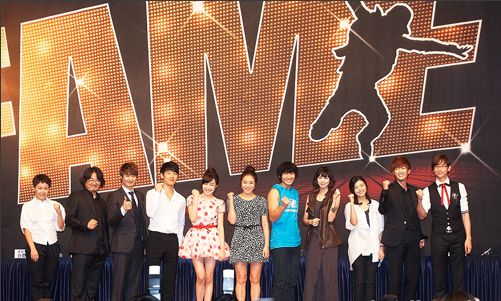 "Musical ""Fame"" to Open First Round of Ticket Sales Soon"