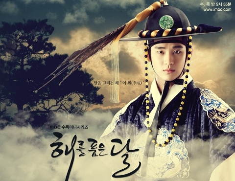"""""""The Moon that Embraces the Sun"""" Episode 8 Preview"""