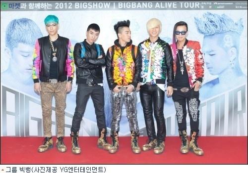 weekly-kpop-music-chart-2012-march-week-3_image