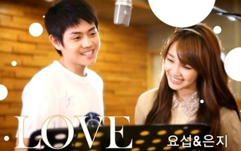 """Yang Yoseob and Eunji Perform Special Stage for """"Love Day"""" on Music Core"""